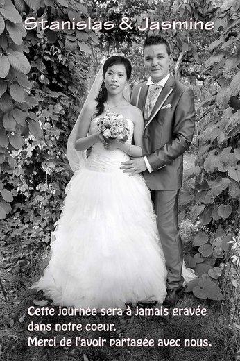 Photographe mariage -  FredReflex Photographe France - photo 14