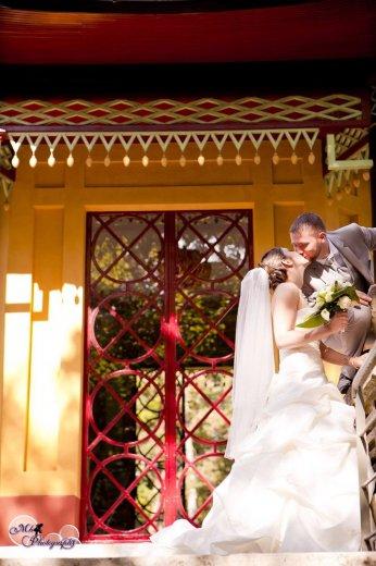 Photographe mariage -  Mk Photography - photo 9